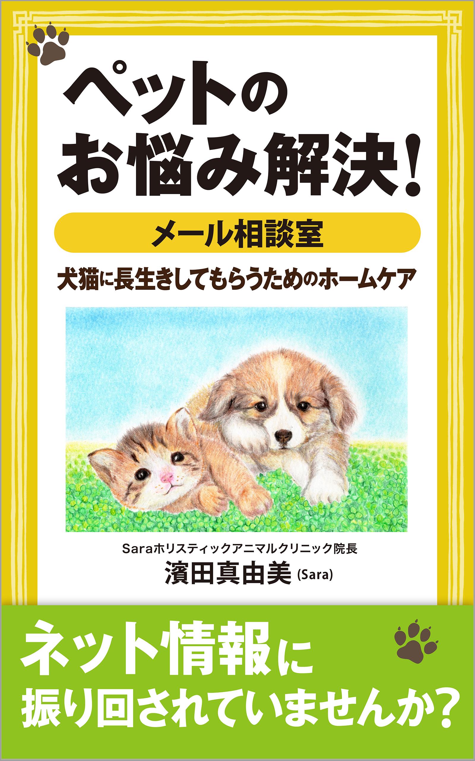2018年5月Kindle本を出版!