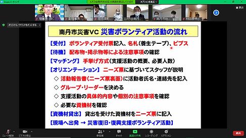 スクリーンショット (7).png
