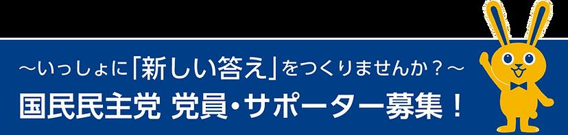 北海道から新しい答え