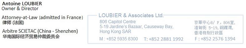 Signature Email AL - Hong-Kong 2018.png