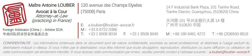 Signature Email AL -Gzh-Paris 2019.png