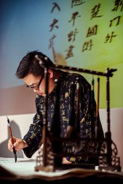 Confucius2012_190(1).jpg