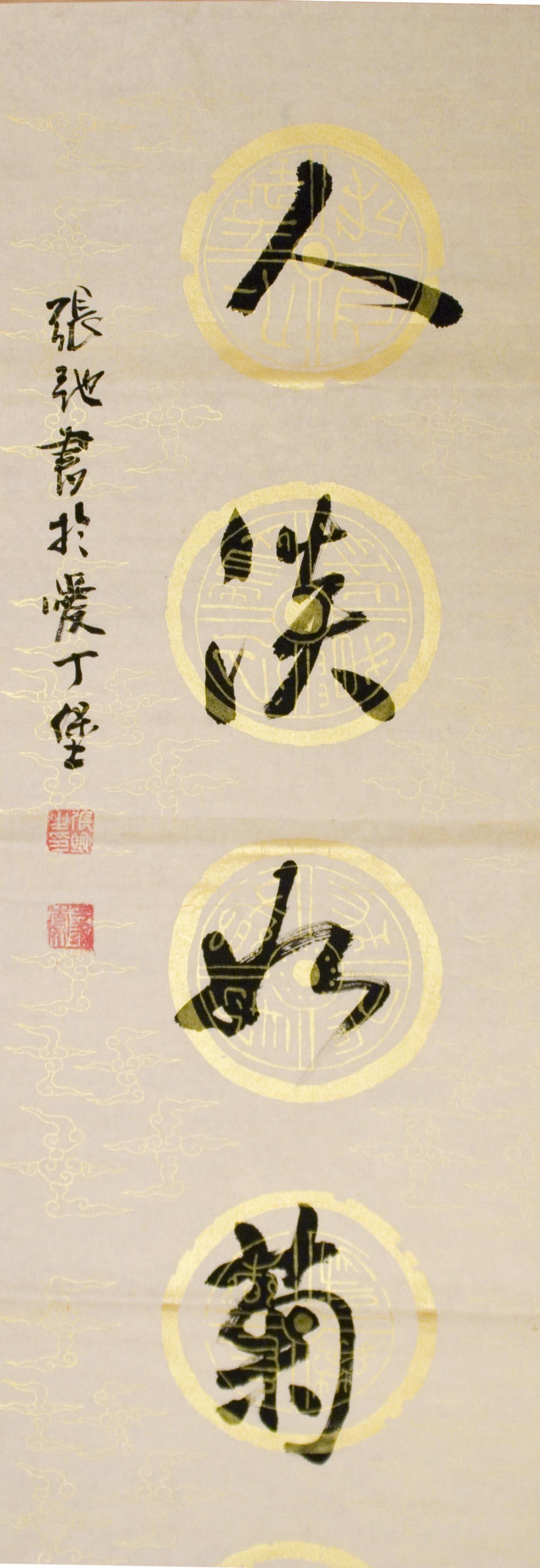 人淡如菊(1).jpg