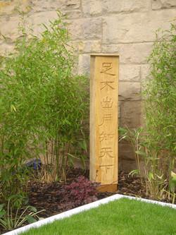 garden of contemplation chi(1).jpg