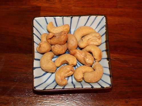 Rosemary and Cayenne Cashews