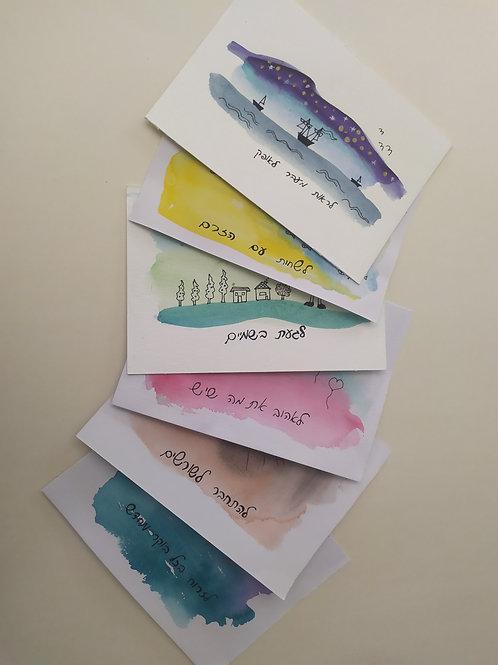 סט של 6 גלויות מסר