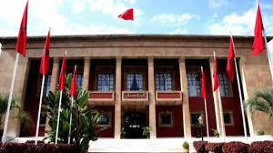 مجلس النواب يعقد يوم 11 يونيو الجاري جلسة عمومية مخصصة للأسئلة الشفهية الموجهة لرئيس الحكومة حول الس