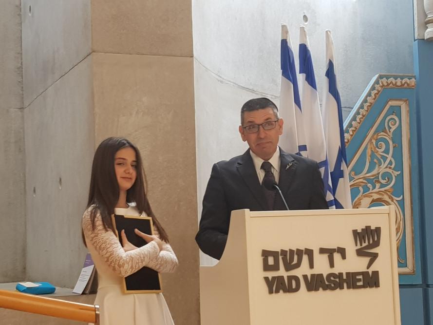 Yad Vashem Twinning Ceremony
