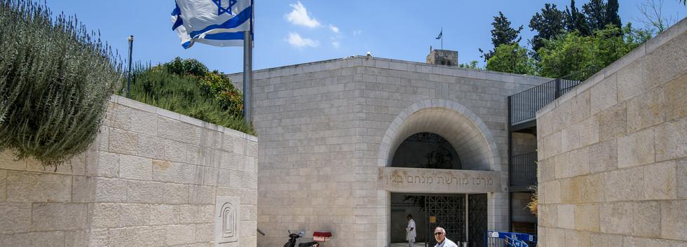 Entrance to the Begin Center