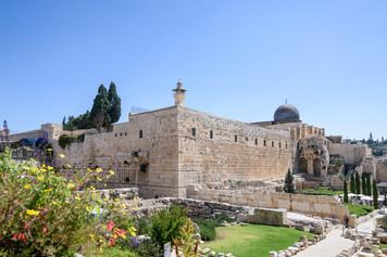 Jerusalem Archelogical Park