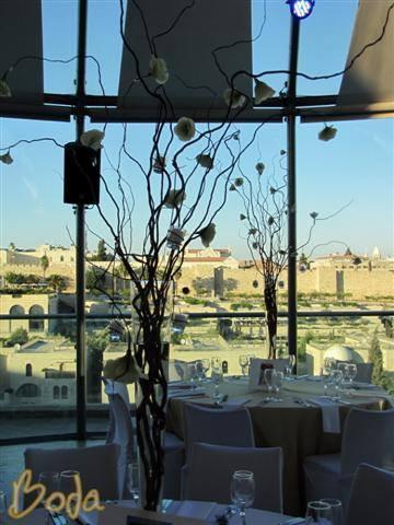 Beit Shmuel View from Inside
