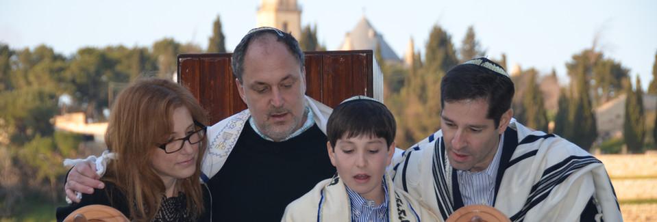 Mt Zion Bar Mitzvah Ceremony