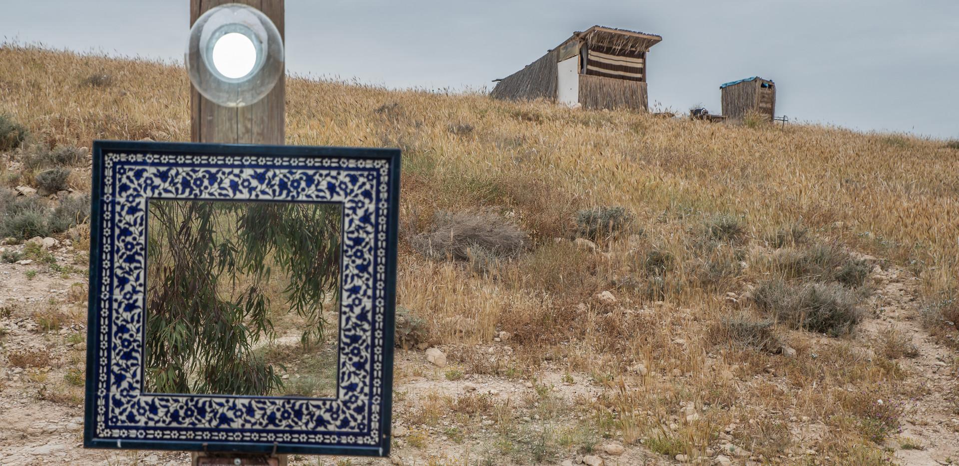 Scenes from Han Eretz ha Mirdafim