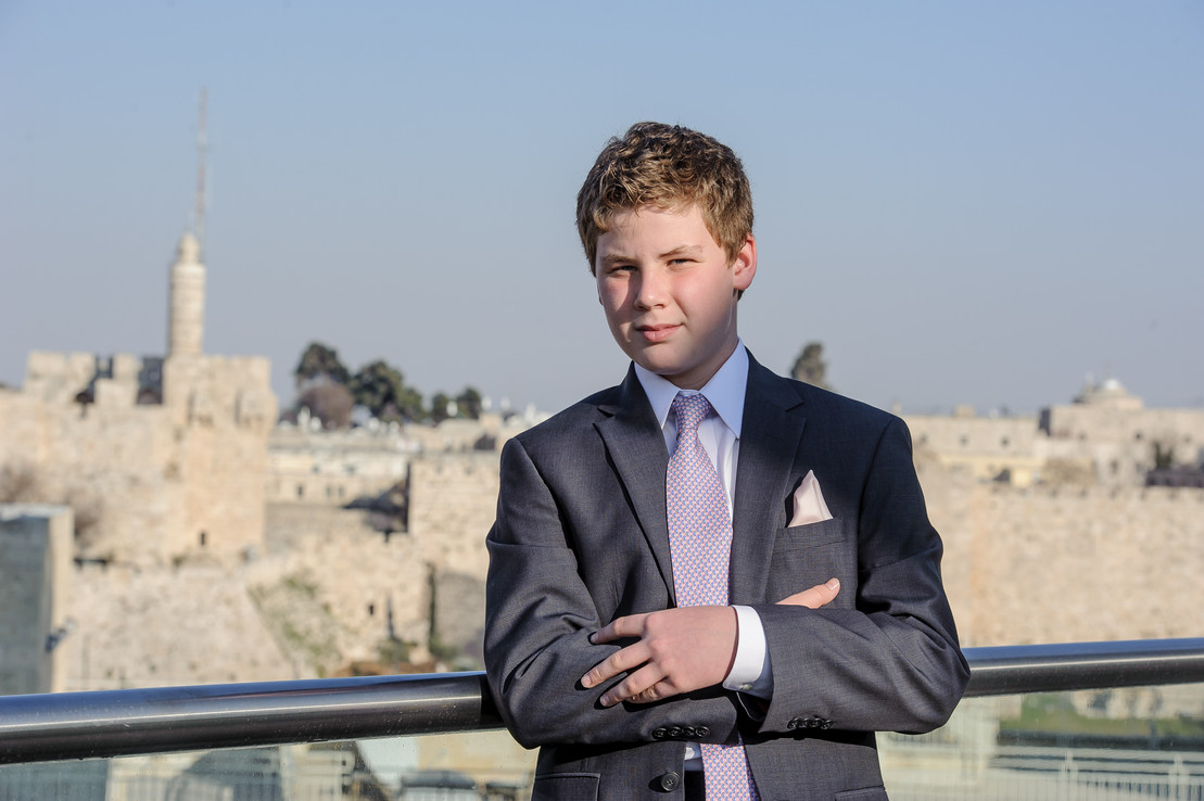 Bar Mitzvah boy on the terrace of Mercaz Shimshon