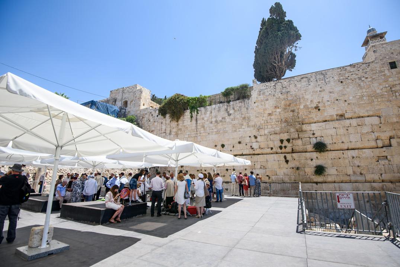 Bat/Bar Mitzvah Scene at Esrat Yisrael