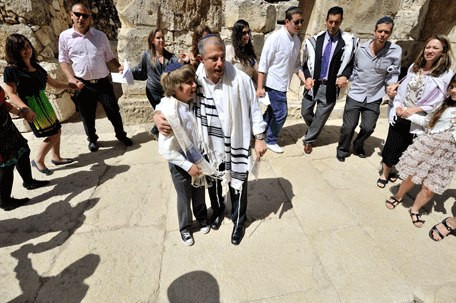 Father and Son at Harp of David