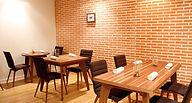 Enklima (50 mejores restaurantes) - Gast