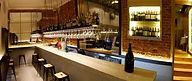 La Raquetista (50 mejores restaurantes)