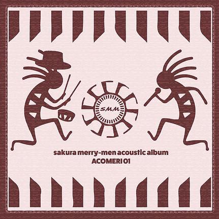 acomeri01.jpg