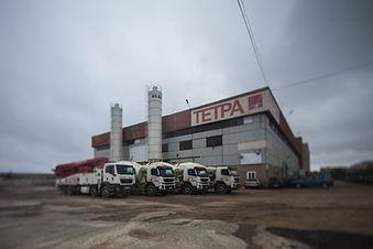 бетонный завод в сыктывкаре, купить бетонный завод в коми, бетон, купить бетон, продажа бетона, купить бетон оптом