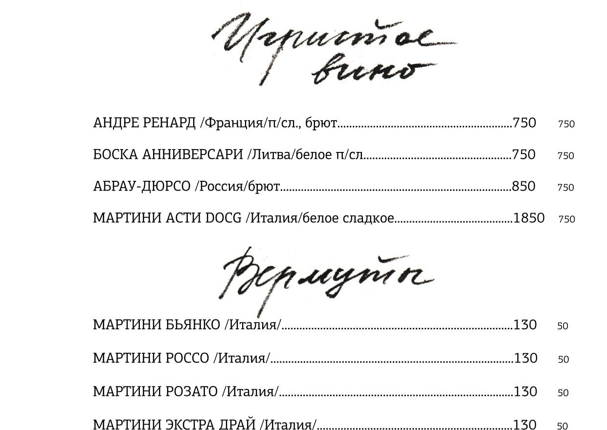 меню 20_page-0013.jpg