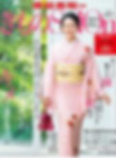 2019SSきものSalon.JPG