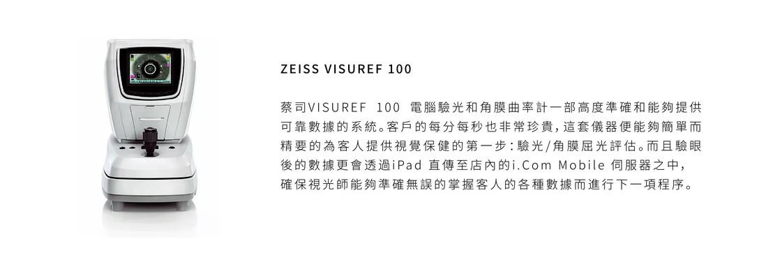 website layout v3-33.jpg