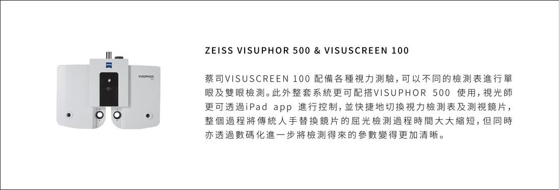 website layout v3-34.jpg
