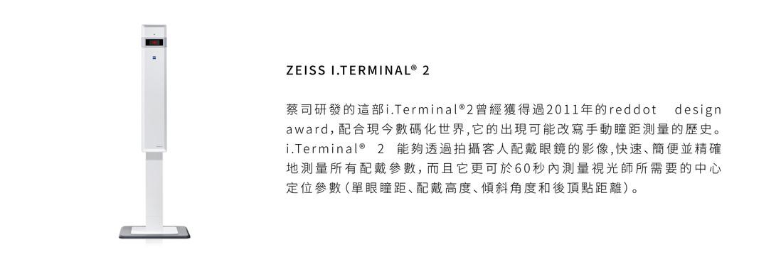website layout v3-35.jpg
