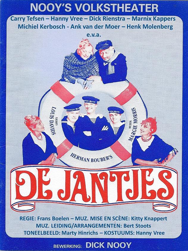 Affiche De Jantjes 1983.jpg