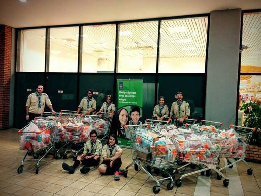 460 Σακούλες με τρόφιμα σε οικογένειες που τα χρειάζονται