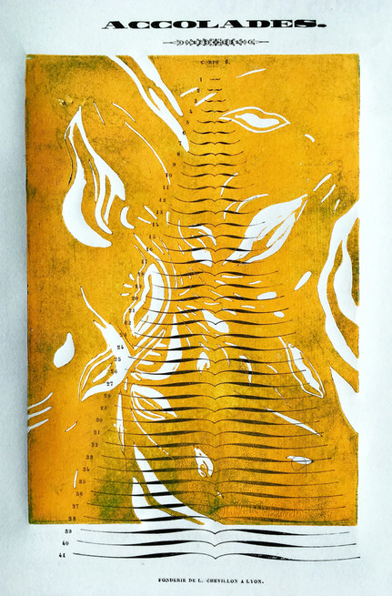 Accolades: leaf, flame, lips – antique gold, 2019
