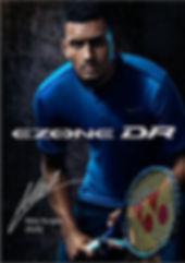 raquette,tennis,rennes,35,bretagne,yonex,azarenka,kyrgios,verte,bleu
