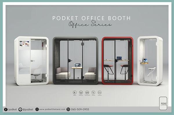 Podket Office booth.jpg