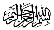 Arabic Image.png