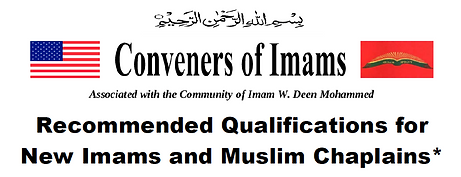 image for Imam Qualification Recommendat