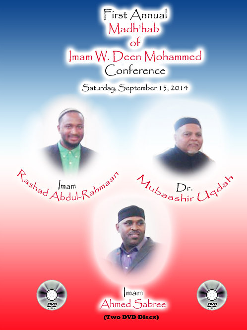2014 The Madh'hab Conference