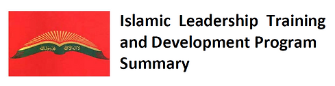 ILTDP Program Summary.png