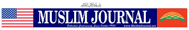 Muslim Journal Logo.png