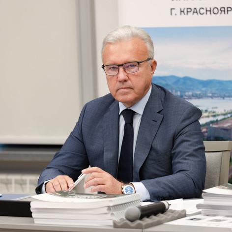 THREE INTERNATIONAL CONSORTIA HAVE REACHED THE FINAL OF THE COMPETITION FOR DEVELOPMENT OF A CONCEPT FOR KRASNOYARSK CENTRAL PARK  Photo credit: Agency for strategic development CENTER