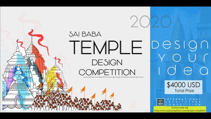 temple-design-competition