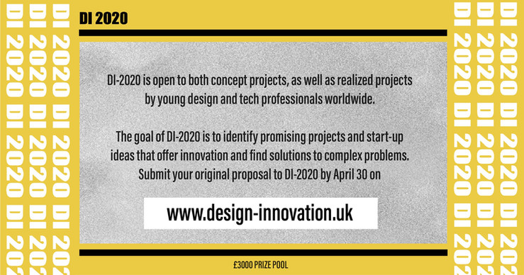 OPEN CALL: DESIGN INNOVATION COMPETITION 2020