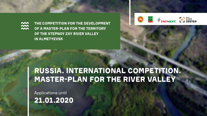 OPEN INTERNATIONAL ARCHITECTURE & URBAN PLANNING COMPETITION