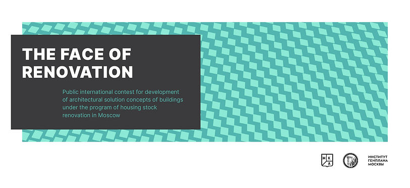 renovation-in-moscow-apply-for-an-open-international-competition