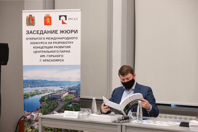three-international-consortia-have-reached-the-final-of-the-competition-for-development-of-a-concept-for-krasnoyarsk-central-park
