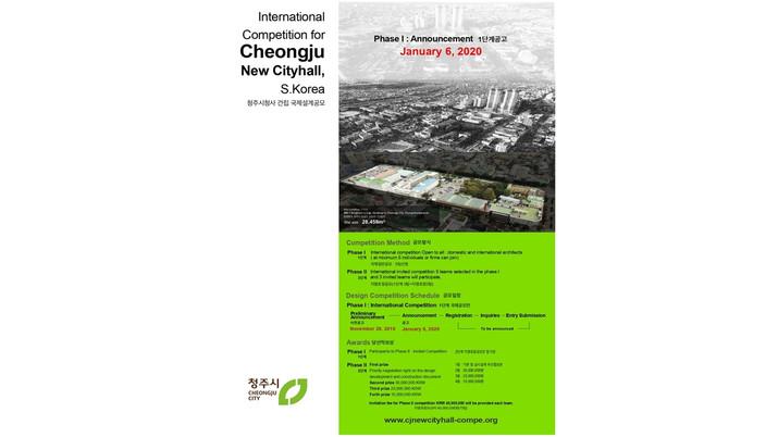 CHEONGJU NEW CITY HALL