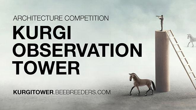 KURGI OBSERVATION TOWER