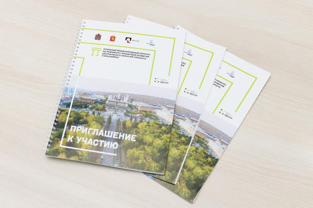 development-concept-for-the-central-park-in-krasnoyarsk