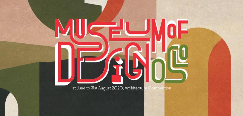 museum-of-design-oslo