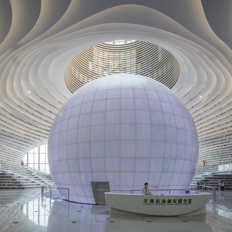 Tianjin Binhai Library by MVRDV (2018 A+ Firm of the Year Winner) Photo credit: Ossip van Duivenbode